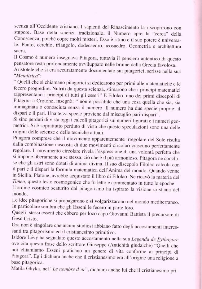 aecano17-2
