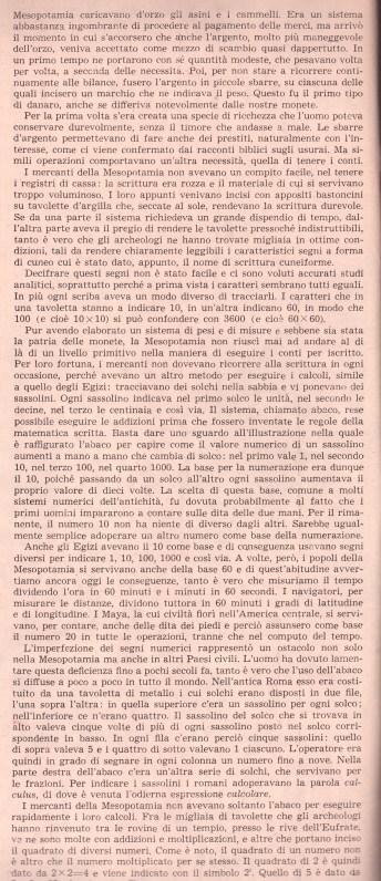 epocacifre2